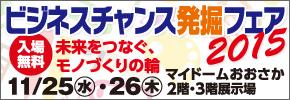 2015dl_290_100.jpg