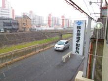yuki2015-1.JPG