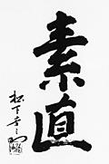 110215-1sunao.jpg