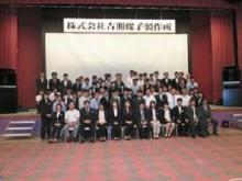IMG_5048小.JPG